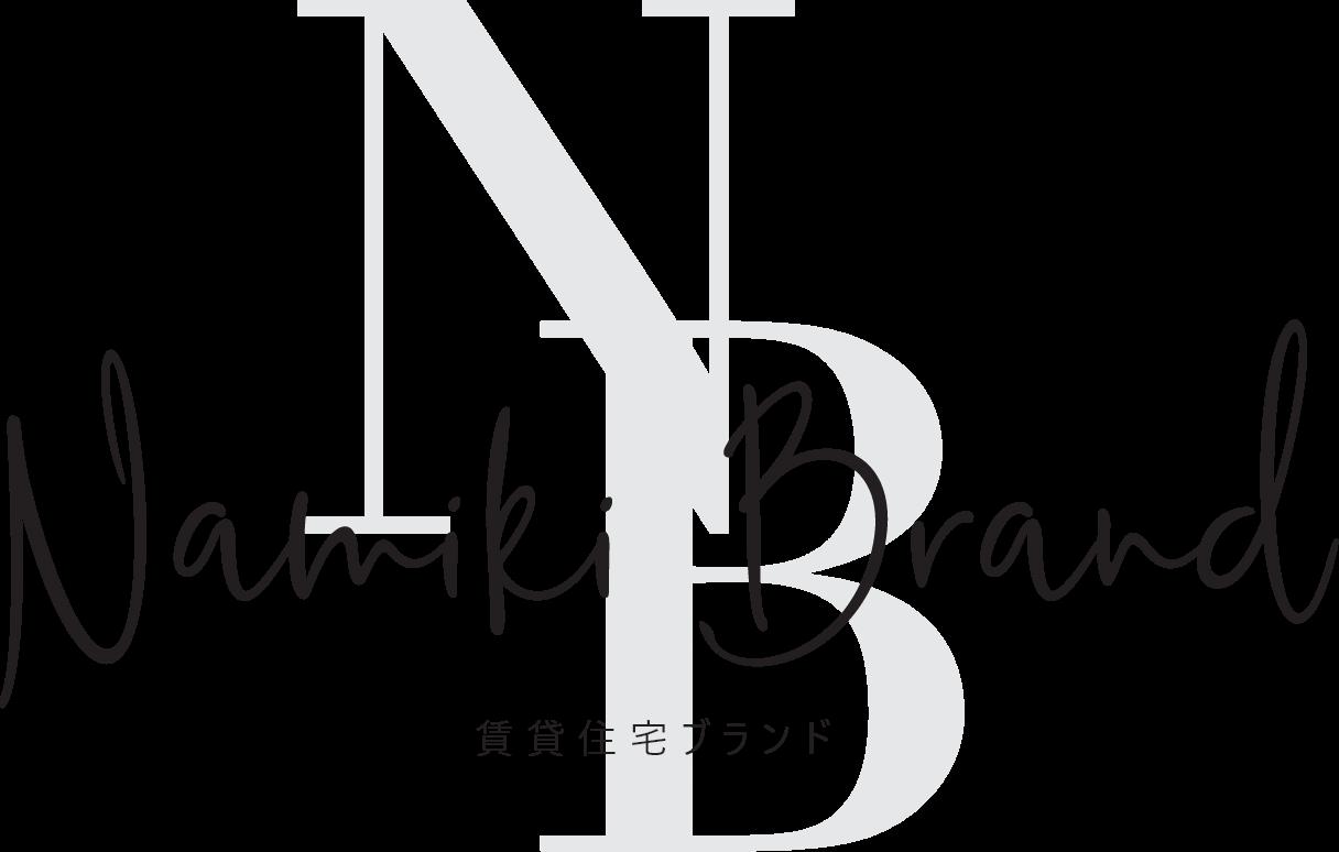 Namiki Brand